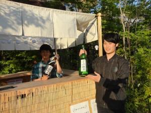 日本酒パーク2