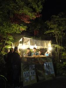 日本酒パーク